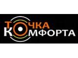 Логотип Точка комфорта