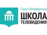 Логотип Санкт-Петербургская школа телевидения