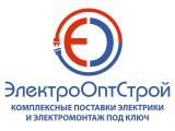 Логотип ЭлектроОптСтрой