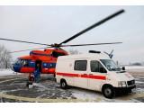 Логотип Санитарная авиация Ярославля