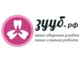 Логотип Зууб - Стоматология