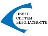 "Логотип ООО ""ЦСБ"""