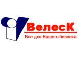 Логотип ВелесК, ООО