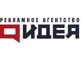 """Логотип РПК """"Идея"""""""