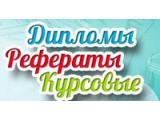Логотип Диплом-76