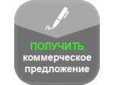 Логотип «Веб Промо Ярославль» Россия