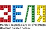 Логотип Зеля.рф