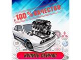 Логотип Контрактные двигатели
