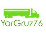 Логотип Транспортная компания ИП Кузнецова Я.В.