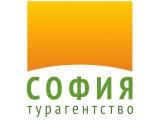 "Логотип Туроператор ""София"""
