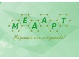 """Логотип Поликлиника """"Мед Арт"""""""