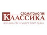 Логотип Стоматологическая клиника «Классика»