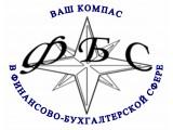 """Логотип Бухгалтерская контора """"ФинБухСервис"""", ООО"""