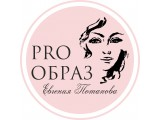 Логотип Прообраз76